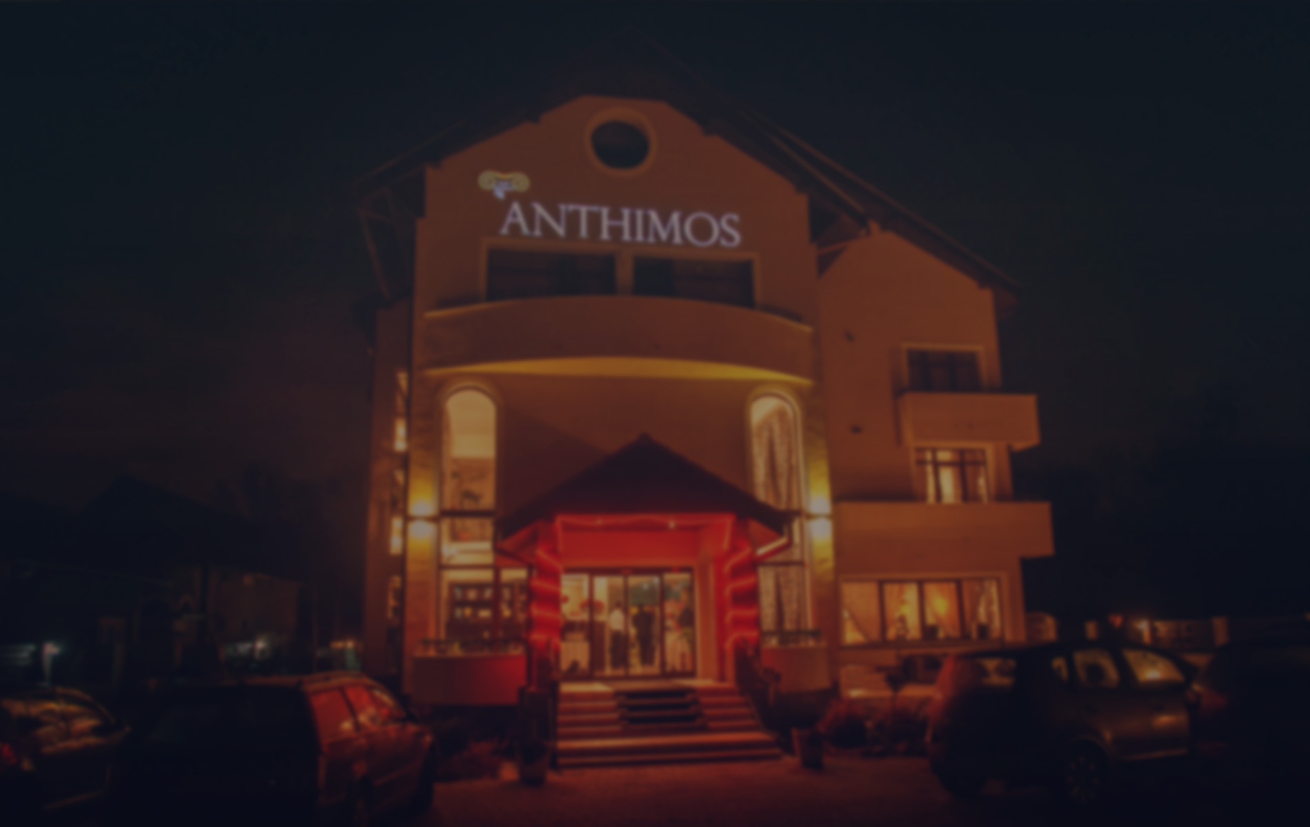 About Anthimos